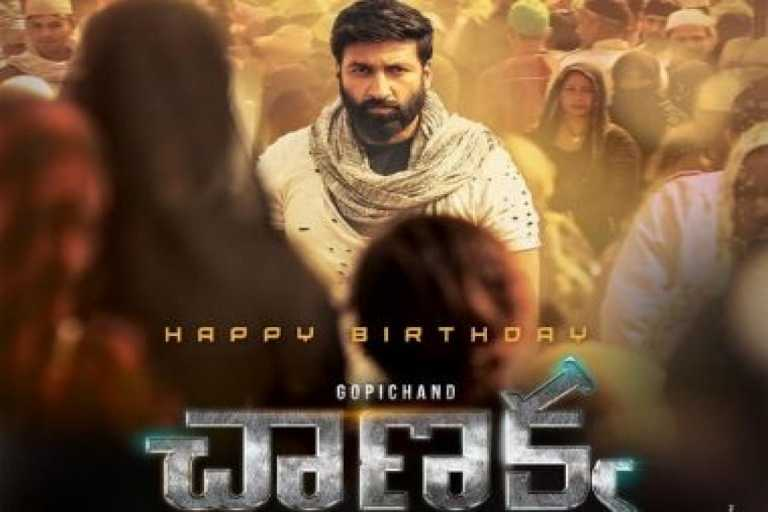 Gopichand's 'Chanakya' first look out