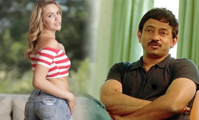 RGV's Climax trailer increases temperatures