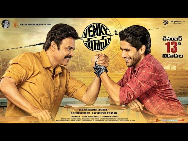 Venky Mama Chit Chat