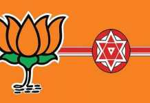 BJP and Jansena Alliance