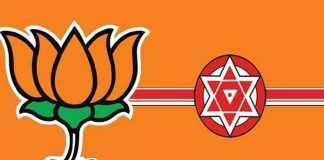 BJP and Jansena Alliance