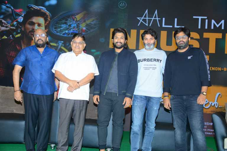 Ala Vaikunthapurramuloo Movie Success Meet