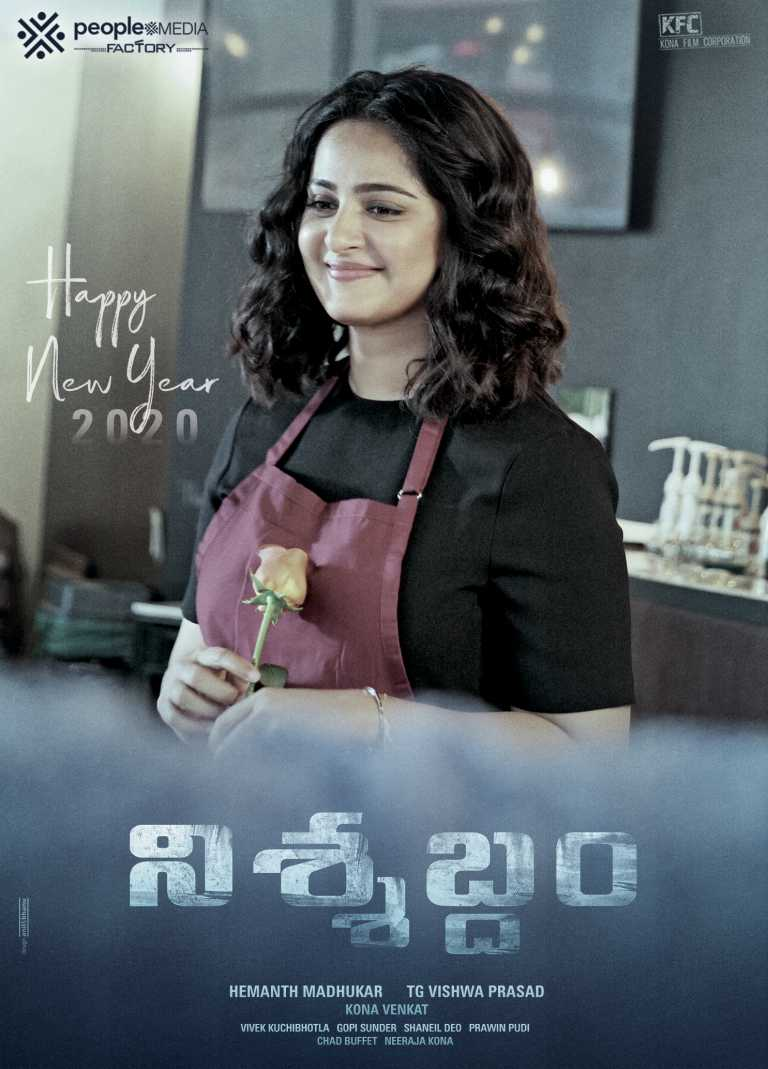 Nishabdham Movie Poster