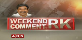 Weekend comment by RK