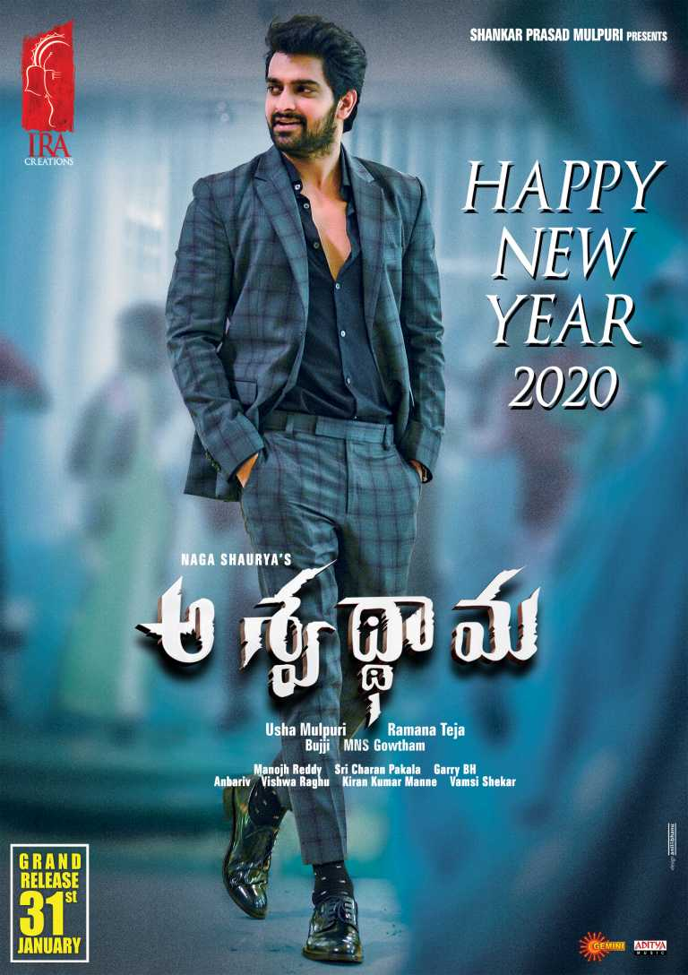Aswathama New Year Poster