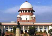 Dammalapati Srinivas Case now in Supreme Court
