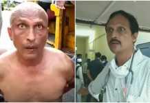 Vizag Doctor Sudhakar