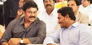 Chiranjeevi with YS Jagan