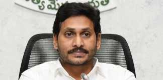 Advisory committee requests YS Jagan