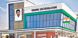 AP government thinking to charge fee from people to get Sachivalayam services