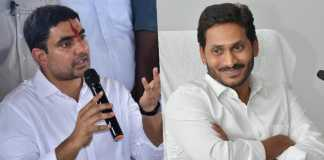 Nara Lokesh satires on CM'S water bottles, Butter milk expenses
