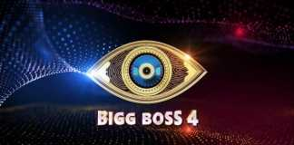 Solid changes made for Bigg Boss 4