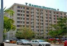 Gandhi Hospital, Hyderabad