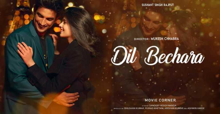 Dil Bechara- Audience feeling sad for Sushanth Singh