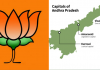 Reason behind BJP not stopping three capitals bill