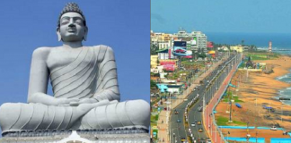 Main difference between Amaravathi and Vizag