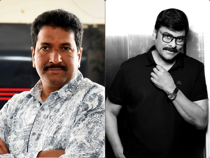 Anil Sunkara bags a big offer from megastar