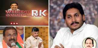 ABN RK Weekend Comment
