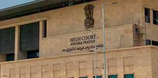 Hight court stay on three capitals bill