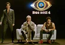 bigg boss telugu season 4 confirmed list