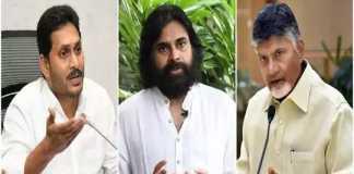 AP high court notices to ap cm jagan, chandrababu and pawan kalyan