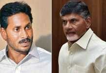 Union government big shock to ap cm ys jagan