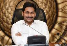 Another blame on ap cm ys jagan mohan reddy