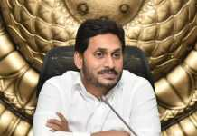 Vijayawada mp kesineni nani fires on cm ys jagan