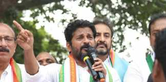 congress mp revanth reddy letter to pm modi on srisailam fire accident