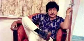 Produce KS ramarao honoured chiranjeevi with mega star