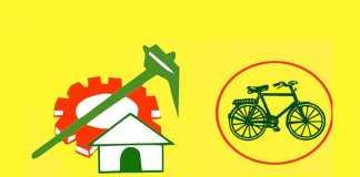 Ganta Srinivasa Rao deadline to join YSRCP