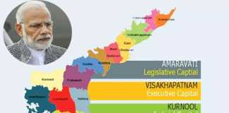 Central government statements over three capitals bill