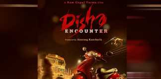 RGV Disha Movie First Look