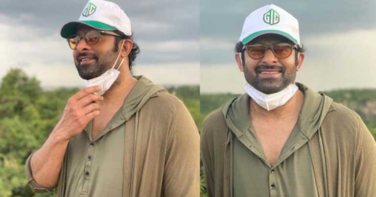 Prabhas Adopted A Reserve Forest