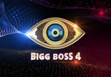 Bigg Boss 4 Telugu Buzz Is That Mehaboob Got Eliminated
