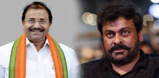 Ex MP says BJP trying to make Chiranjeevi as CM