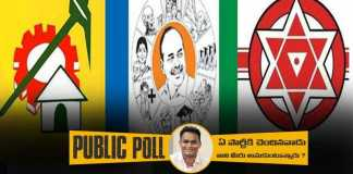 nuthan naidu is in which party