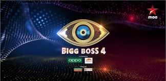 Bigg Boss 4 Telugu Opening Ceremony Got 18.5 TRP