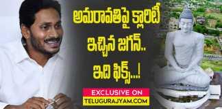 YS Jagan Clarity On Amaravati in National Media