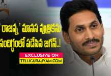 Farmers in big confusion with YS Jagan's decision