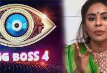 Sri Reddy says that Bigg Boss 4 Telugu Contestants EMotion Is fake