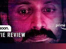C U Soon Movie Review