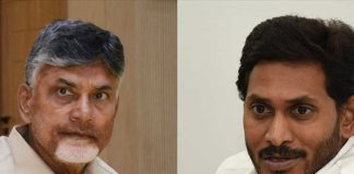 Jagan neglected all the disputes by chandrababu