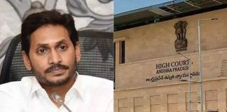 YS Jagan gets favourable judgement from Supreme Court