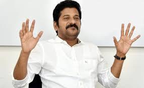 Images 1 | Telugu Rajyam
