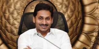 YS Jagan decision on antarvedi incident