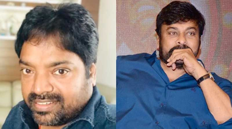 Chiru Acept Movie With Mehar Ramesh For This Reason