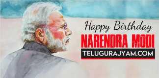 Happy Birthday Narendra Modi Life Story