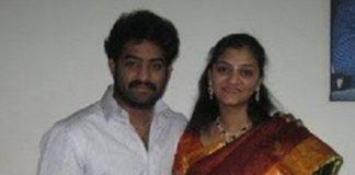 Jr NTR With His Sister Nandamuri Suhasini