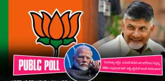 Poll On TDP Join again NDA